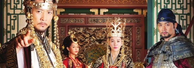 The King's Dream (Daewangui Kkoom)