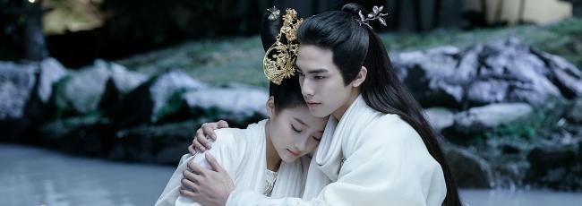 Untouchable Lovers (Feng Qiu Huang) — 1. série