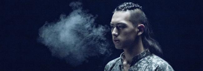Tientsin Mystic (He shen)