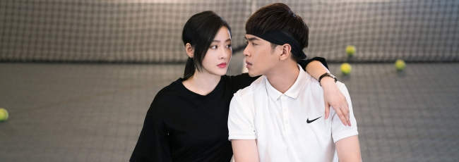 The Evolution Of Our Love (Ai Qing Jin Hua Lun)