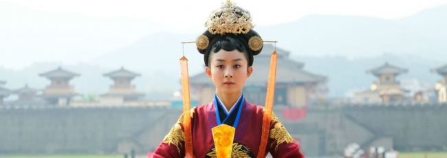 Female Prime Minister (Lu Zhen Chuan Qi)