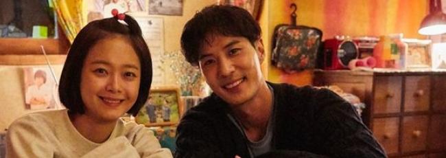 Top Star Yoo Baek (Topseuta Yubaeki) — 1. série