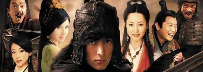 The Myth (Shen hua) — 1. série