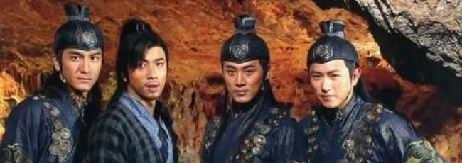 The Four (Siu Nin Sei Dai Ming Bo) — 1. série