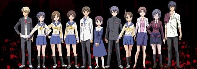 Corpse Party: Tortured Souls (Corpse Party: Tortured Souls)