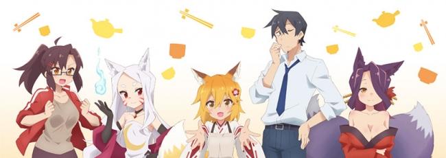 The Helpful Fox Senko-san (Sewayaki Kitsune no Senko-san) — 1. série