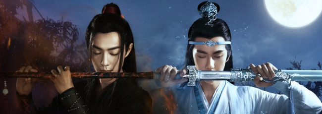 The Untamed (Chen Qing Ling) — 1. série