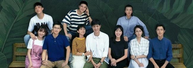 Exclusive Memory (Du Jia Ji Yi) — 1. série