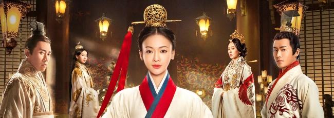 The Legend of Haolan (Hao Lan Zhuan) — 1. série