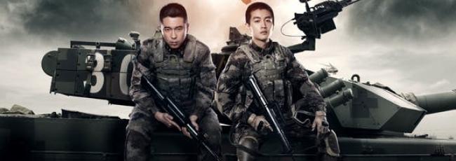 The King of Land Battle (Lu Zhan Zhi Wang) — 1. série