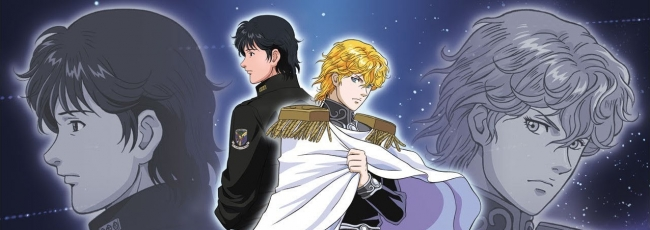 The Legend of the Galactic Heroes: The New Thesis - Encounter (Ginga Eiyû Densetsu: Die Neue These - Kaikou) — 1. série