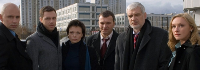 Law & Order Special Victims Unit: Russia (Law & Order Special Victims Unit: Russia)