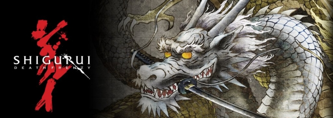Shigurui: Death Frenzy (Shigurui: Death Frenzy) — 1. série