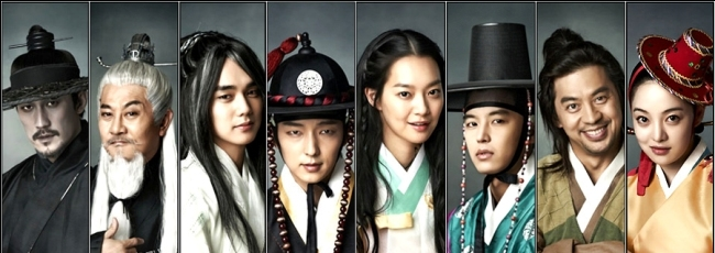 Arang and the Magistrate (Alangsattojeon) — 1. série