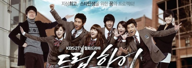 Dream High (Deurim hai) — 1. série