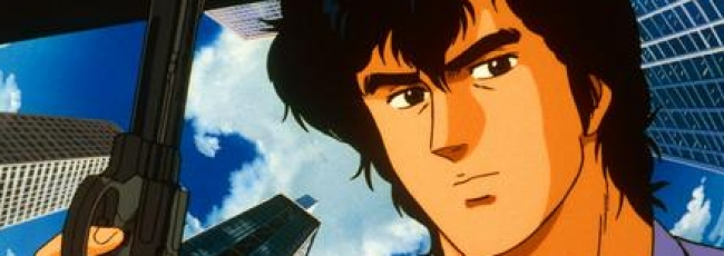 City Hunter (City Hunter)