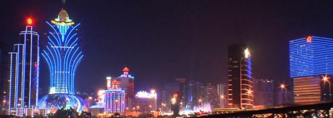Xtreme Macau (Xtreme Macau) — 1. série