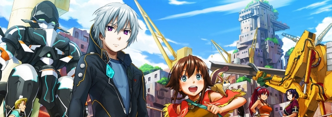 Gargantia on the Verdurous Planet (Suisei no Gargantia) — 1. série