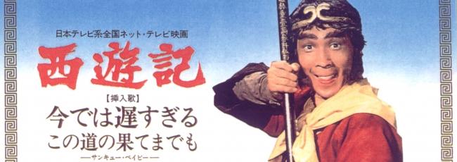 Opičí král (Saiyûki)
