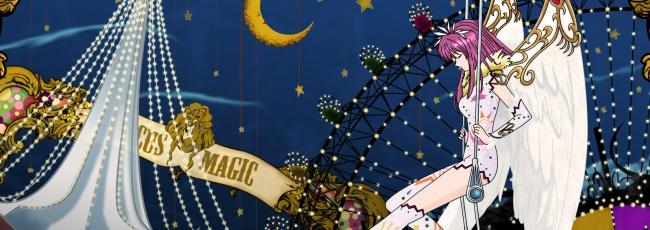 Kaleido Star (Kaleido Star) — 1. série