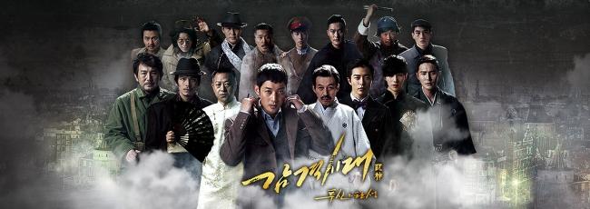 Inspiring Generation (Gamgyeog Sidae : Tooshinui Tansaeng) — 1. série