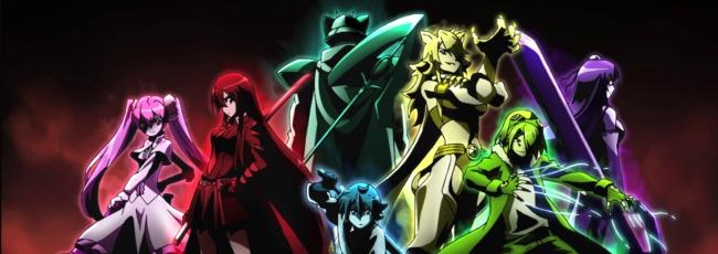 Akame ga Kill! (Akame ga Kill!) — 1. série