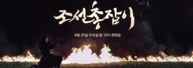 Gunman in Joseon (Joseon chongjapi) — 01. série