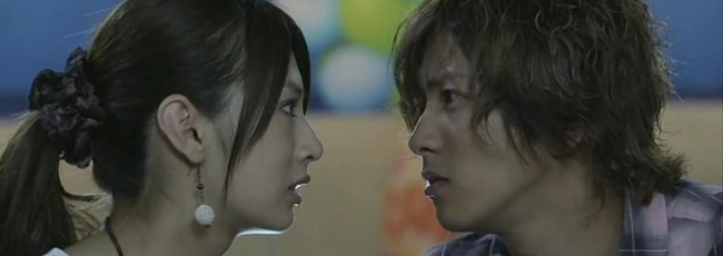 Buzzer Beat (Buzâ bîto: Gakeppuchi no hîrô) — 01. série