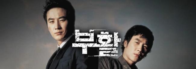 Resurrection (Buhwal) — 01. série