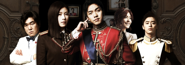 The King 2 Hearts (The King 2 Hearts) — 1. série