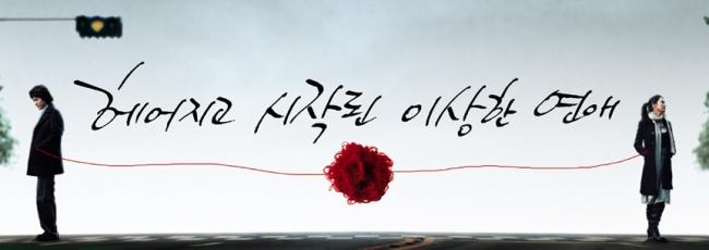Alone in Love (Yeonae sidae) — 1. série