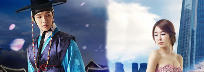 Queen in Hyun's Man (Inhyeon Wanghu-ui Namja) — 1. série