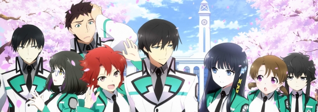 The Irregular at Magic High School (Mahouka Koukou no Rettousei) — 1. série