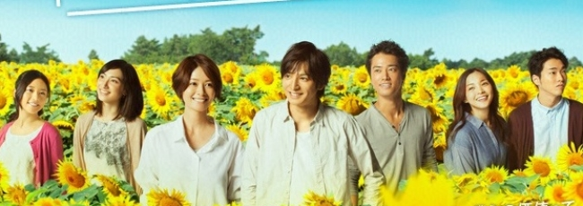 Late Blooming Sunflower ~My Life, Renewal~ (Osozaki no Himawari ~Boku no Jinsei, Renewal~) — 1. série