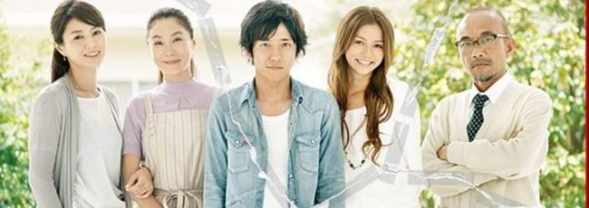 Freeter, Ie o Kau (Kazoku yarinaoshi) — 1. série