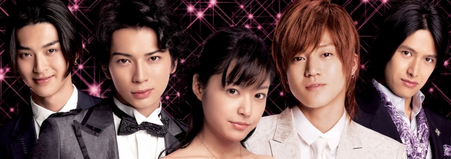 Boys Over Flowers (Hana Yori Dango) — 1. série