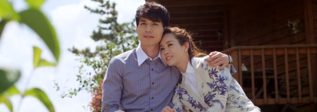 Hotel King (Hotel King) — 1. série