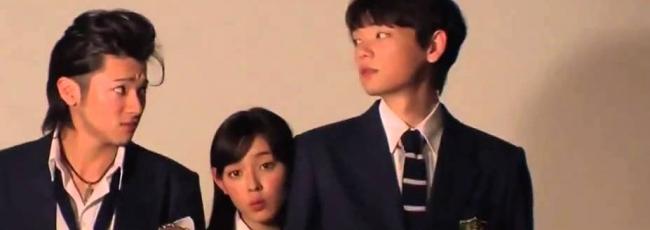 Itazura na Kiss: Love in Tokyo (Itazura na Kiss: Love in Tokyo) — 1. série