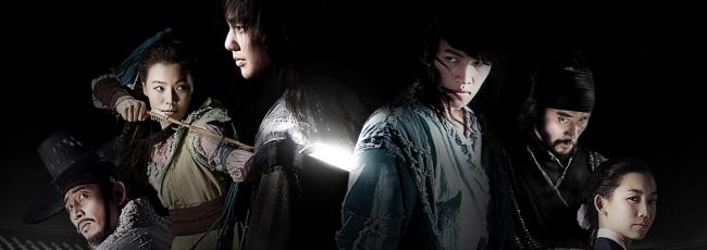 Warrior Baek Dong Soo (Musa Baek Dong Soo) — 1. série