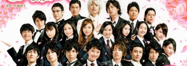 Mei-chan's Butler (Mei-chan no Shitsuji ) — 1. série