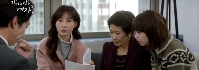Unkind Ladies (Chakhaji Anheun Yeojadeul) — 1. série