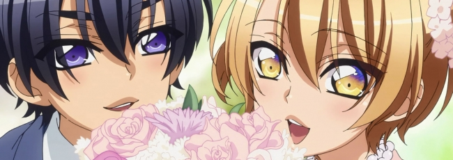 Love Stage!! (Love Stage!!) — 1. série
