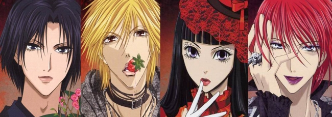 The Wallflower (Yamato Nadeshiko Shichihenge) — 1. série