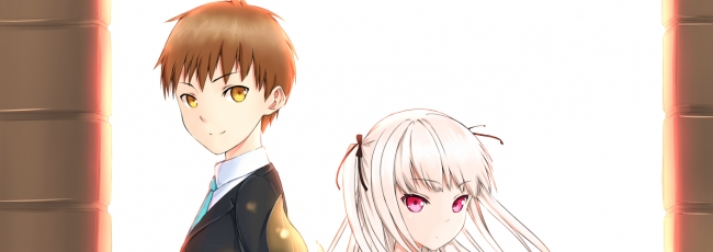 Absolute Duo (Absolute Duo) — 1. série
