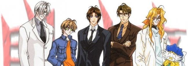 Descendants of Darkness (Yami no matsuei) — 1. série
