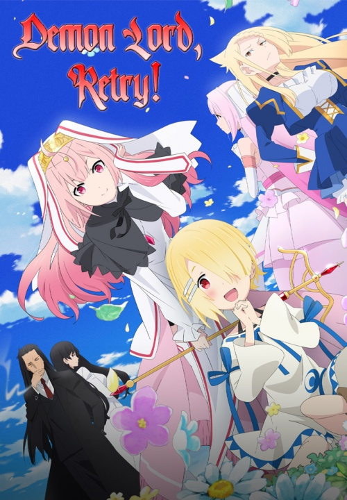 Maou-sama, Retry! Episode 12 Discussion - Forums